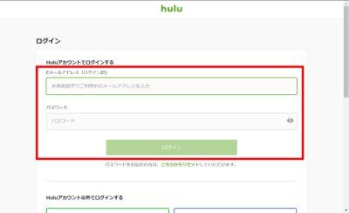 Hulu共有アカウントの作成