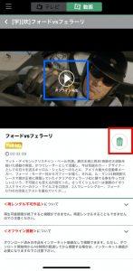 music.jp register