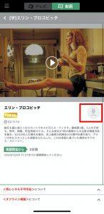 music,jp register